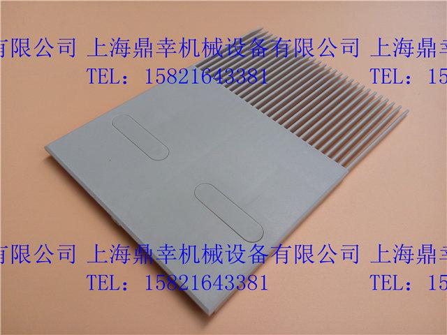 REX4809凸肋网链梳型过渡板 梳子板