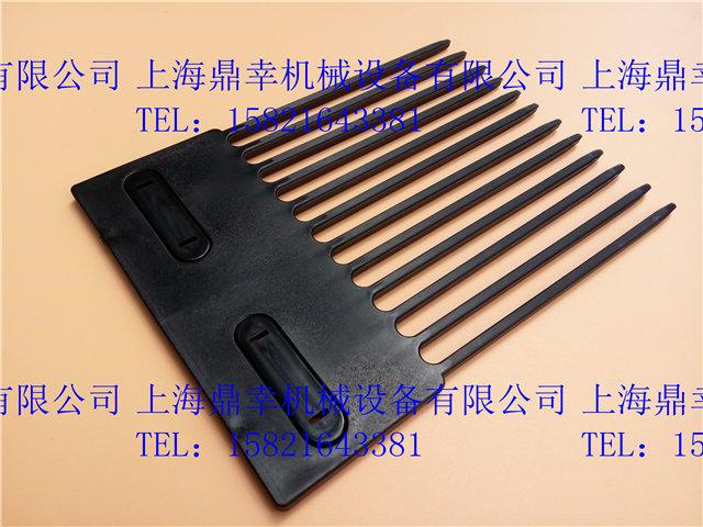 REX5997塑料梳