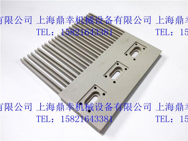 L-SNB塑料梳型板 梳子板
