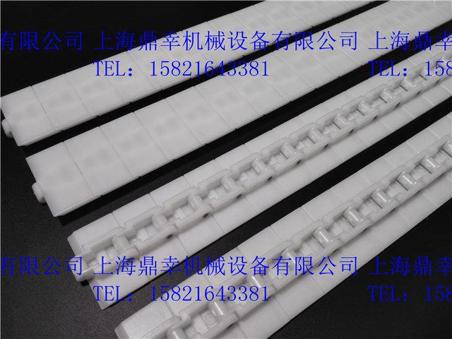 2050-K197直行塑料顶板链