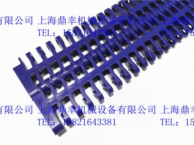 900平格型网带
